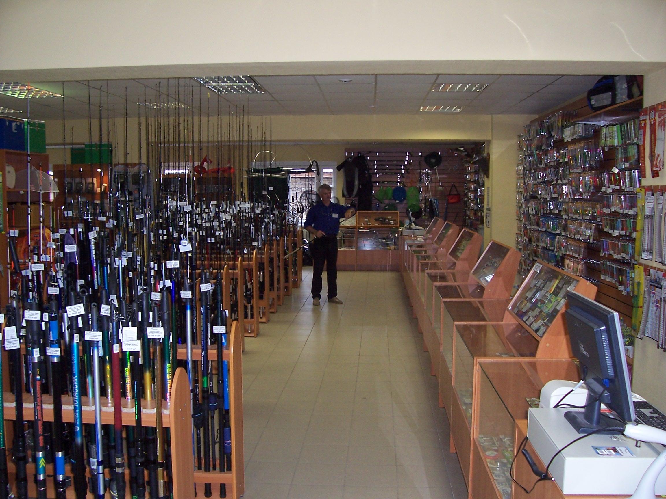 рыболовный магазин на ленина кострома